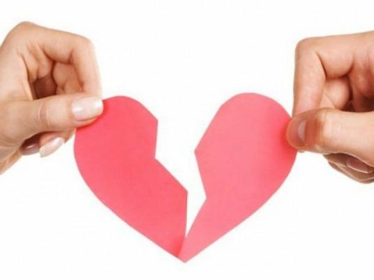¿Ayuda Mindfulness o MBSR a resolver conflictos de pareja ?